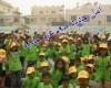 تهنئه بمناسبة  بداية العام الدراسي الجديد 2010-2011